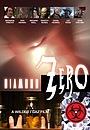 Фільм «Diamond Zero» (2005)