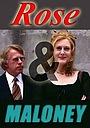 Серіал «Роуз и Малони» (2002 – 2005)