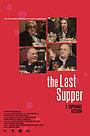 Фільм «The Last Supper: A Sopranos Session» (2020)