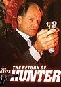 Фильм «Хантер: Восстановление справедливости» (2002)