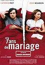 Фильм «Женаты семь лет» (2003)