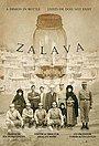 Фільм «Залава» (2021)