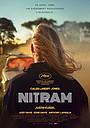 Фильм «Нитрам» (2021)