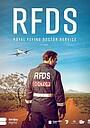 Сериал «Королевская служба летающих врачей» (2021 – ...)