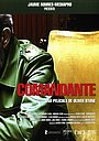 Фільм «Команданте» (2003)