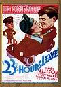 Фільм «Осталось 23 с половиной часа» (1937)