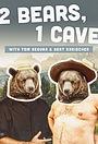 Сериал «2 Bears 1 Cave» (2019 – ...)