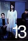 Сериал «Тринадцать» (2020)
