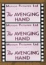 Фильм «Карающая рука» (1936)