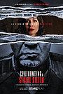 Серіал «Віч-на-віч із серійним убивцею» (2021)