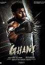 Фильм «Ghani» (2021)