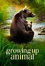 Серіал «Взрослеющее животное» (2021 – ...)
