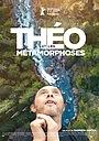 Фильм «Тео и метаморфоза» (2021)