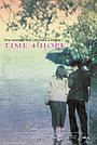 Фільм «Пора надежд» (2002)
