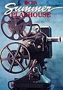 Серіал «Летняя сцена CBS» (1987 – 1989)