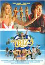 Фильм «Добро пожаловать на Ибицу» (2003)
