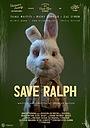 Врятувати Ральфа