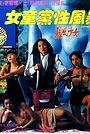 Фільм «Атакующий шторм» (1993)