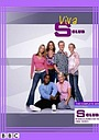 Серіал «Viva S Club» (2002)