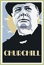 Серіал «Churchill» (2021 – ...)
