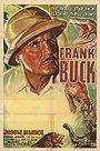 Фільм «Загроза джунглів» (1937)