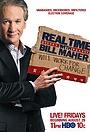 Сериал «В настоящее время с Биллом Мейером» (2003 – ...)