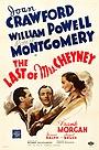 Фільм «Кінець місіс Чейні» (1937)