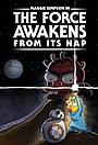 Мультфільм «Симпсоны: Пробуждение силы после тихого часа» (2021)