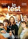 Фільм «Le test» (2021)