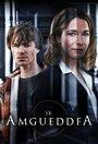 Серіал «Yr Amgueddfa» (2021 – ...)