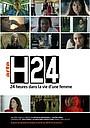Сериал «H24, 24 h de la vie d'une femme»