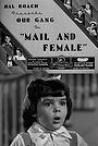 Фільм «Пострелята: Женщины и почта» (1937)