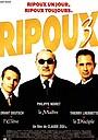 Фильм «Откройте, полиция! 3» (2003)