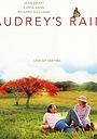 Фільм «Одри и её дождь» (2003)