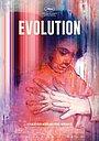 Фильм «Эволюция» (2021)