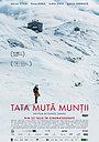Фильм «Отец, который сворачивает горы» (2021)