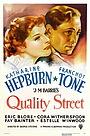 Фильм «Достойная улица» (1937)