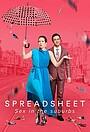 Сериал «Spreadsheet» (2021 – ...)