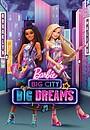 Мультфильм «Barbie: Big City, Big Dreams» (2021)