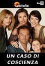 Серіал «Дело совести» (2003 – 2013)