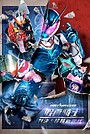 Фільм «Kamen Rider Revice: The Movie» (2021)