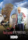 Фільм «Tracey Ullman in the Trailer Tales» (2003)