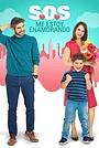 Сериал «SOS Me estoy enamorando» (2021 – ...)
