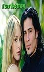 Сериал «Кариссима» (2001)