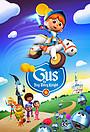 Сериал «Gus, le chevalier minus» (2021 – ...)