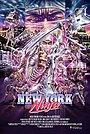 Фильм «Нью-йоркский ниндзя» (2021)