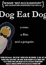 Фільм «Dog Eat Dog» (2002)