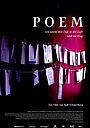 Фильм «Poem - Ich setzte den Fuß in die Luft und sie trug» (2003)