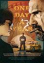 Фильм «Один день в году»