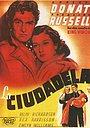 Фільм «Цитадель» (1938)
